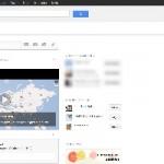 Google+ Screenshot bei maximaler Breite