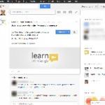 Google+ Screenshot bei minimaler Breite